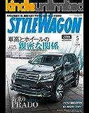 STYLE WAGON (スタイル ワゴン) 2019年 5月号 [雑誌]