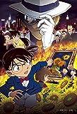 300ピース ジグソーパズル 名探偵コナン 業火の向日葵-劇場版アニメイラストVer-(26x38cm)
