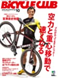 BiCYCLE CLUB (バイシクルクラブ)2019年月10号