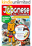Japanese For Travellers (Rightman Book 1)