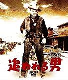 追われる男 [Blu-ray]