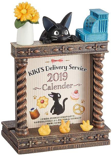 Benelic Kikis Delivery Service Majo No Takkyubin Nicky La ...