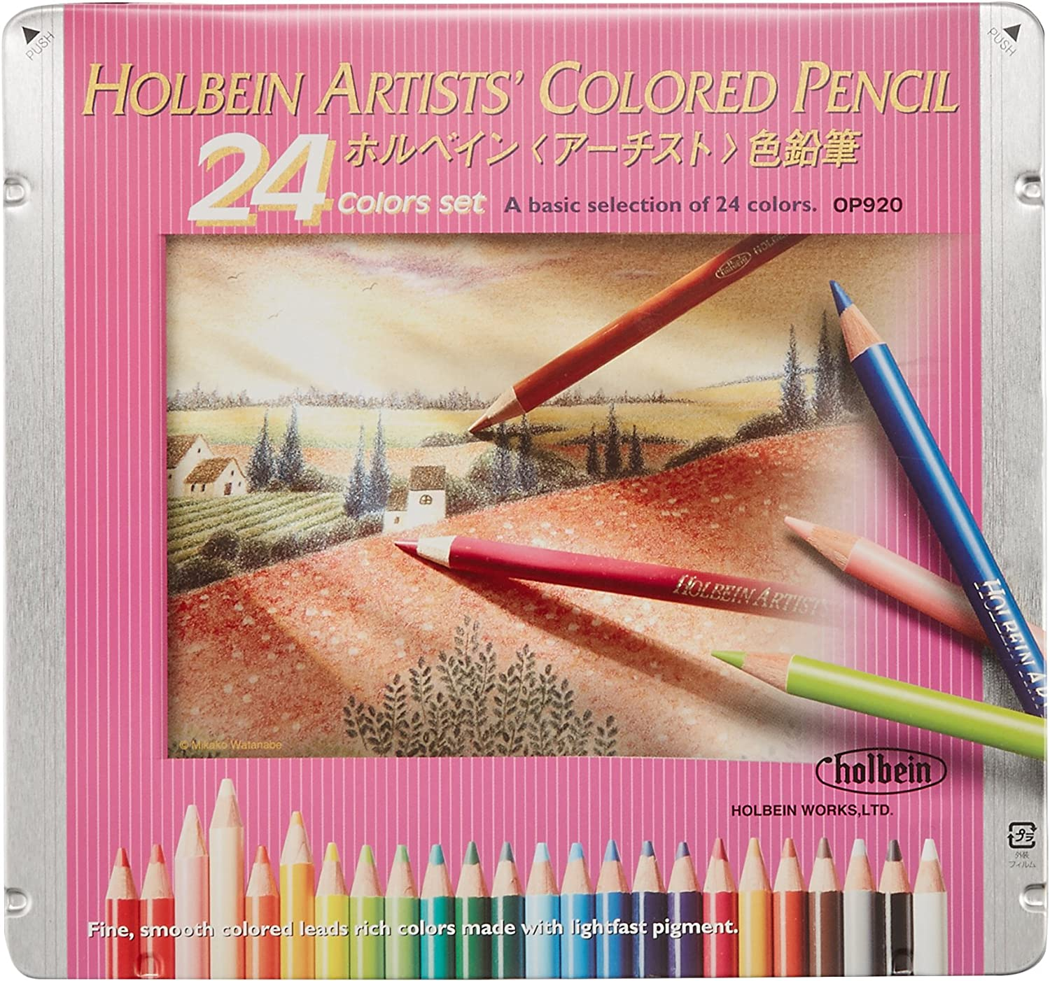 Holbein colored pencils 24 color set
