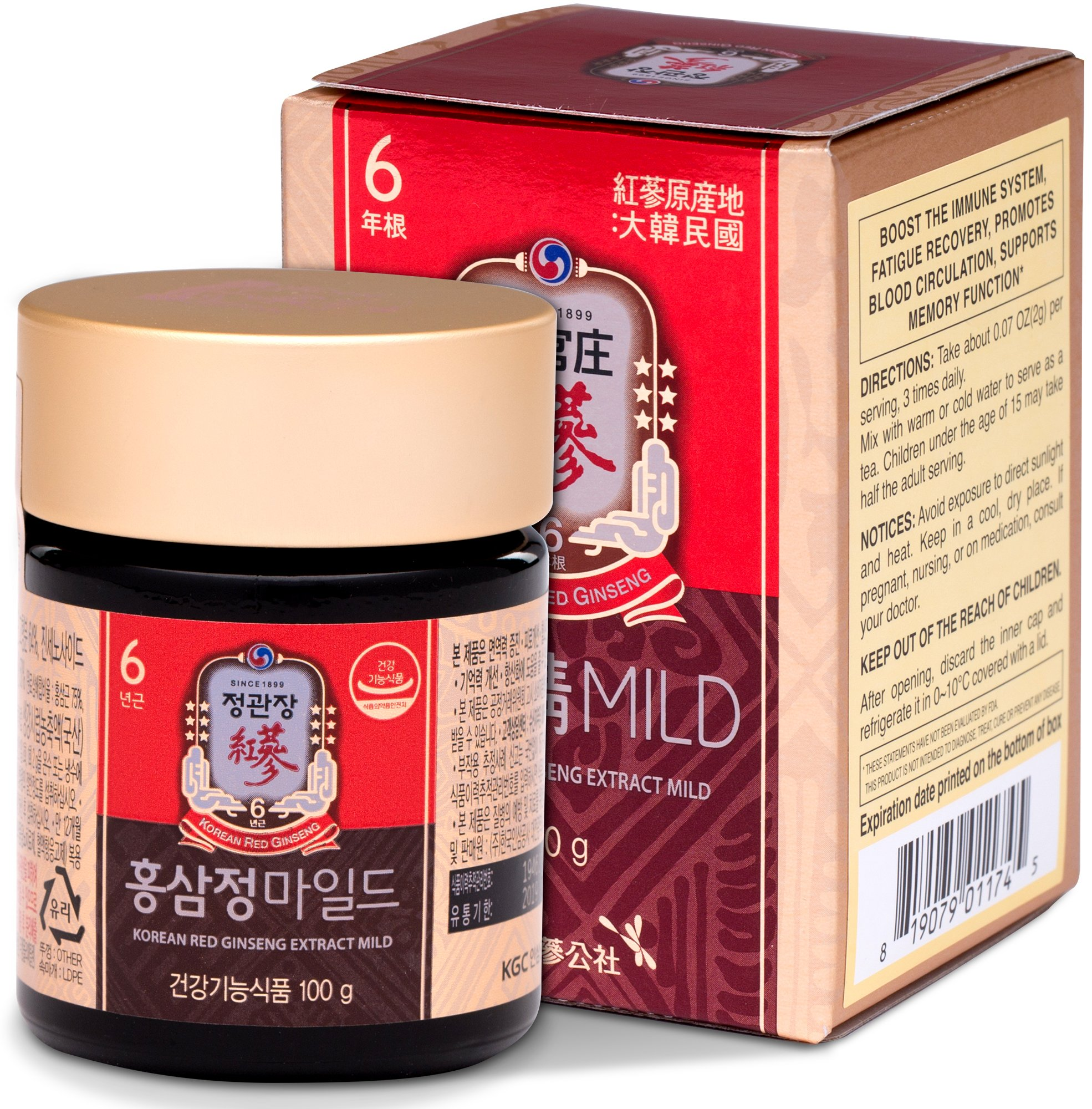 KGC Korean Panax Red Ginseng Concentrated Extract for Tea (Mild Formula with Real Honey) - Immune System Booster, Natural Energy Stamina, Antioxidants Healthy Memory Function, Blood Circulation