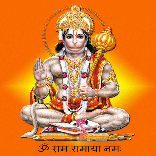 amazon com hanuman ji chalisa aarti wallpapers appstore for android hanuman ji chalisa aarti wallpapers