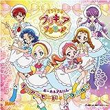 キラキラ☆プリキュアアラモード ボーカルアルバム キュアラモード☆アラカルト