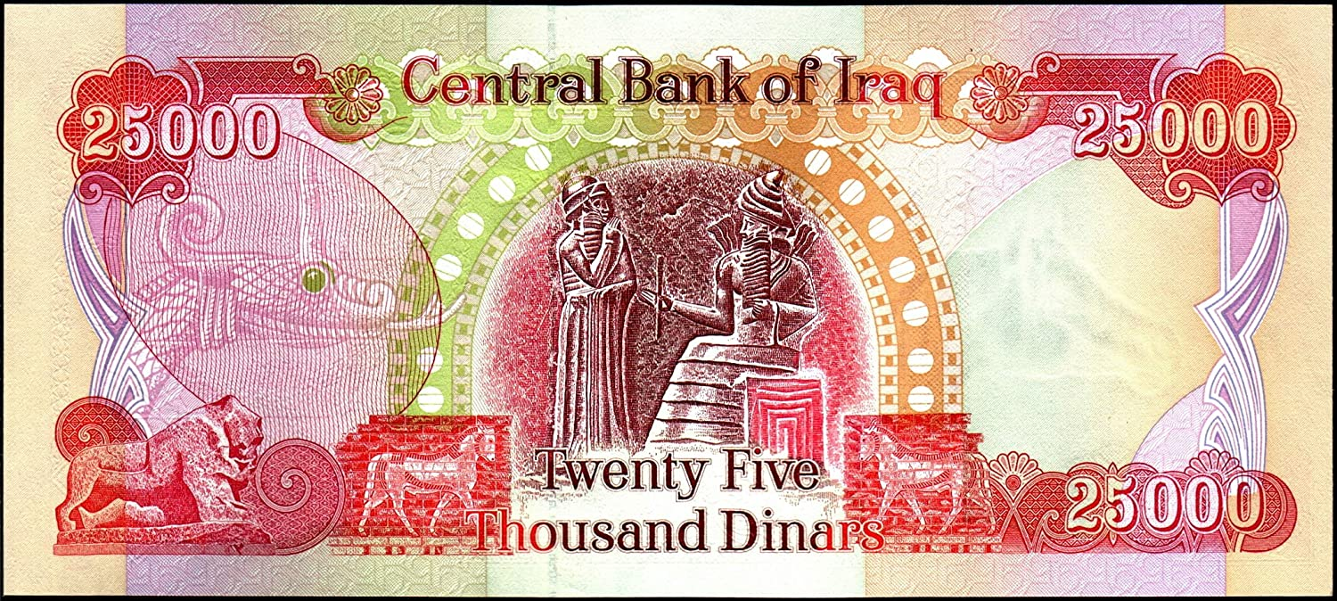 AUTHENTIC 4 x 25,000 NEW IRAQI DINAR UNCIRCULATED BANKNOTES IQD VERIFIED!