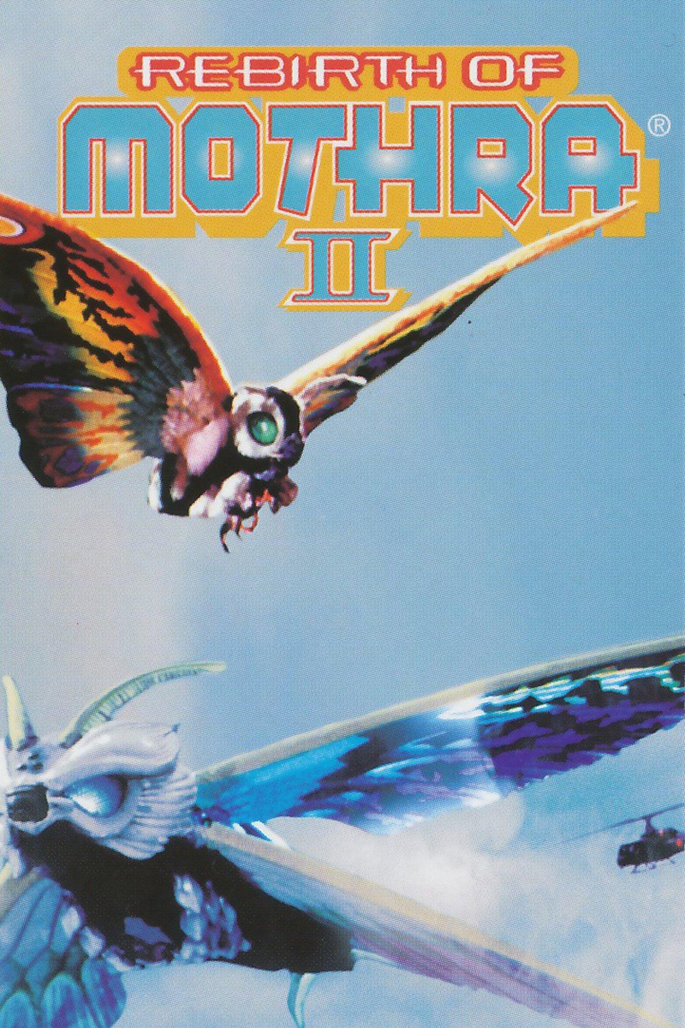Watch Rebirth Of Mothra ii   Prime Video