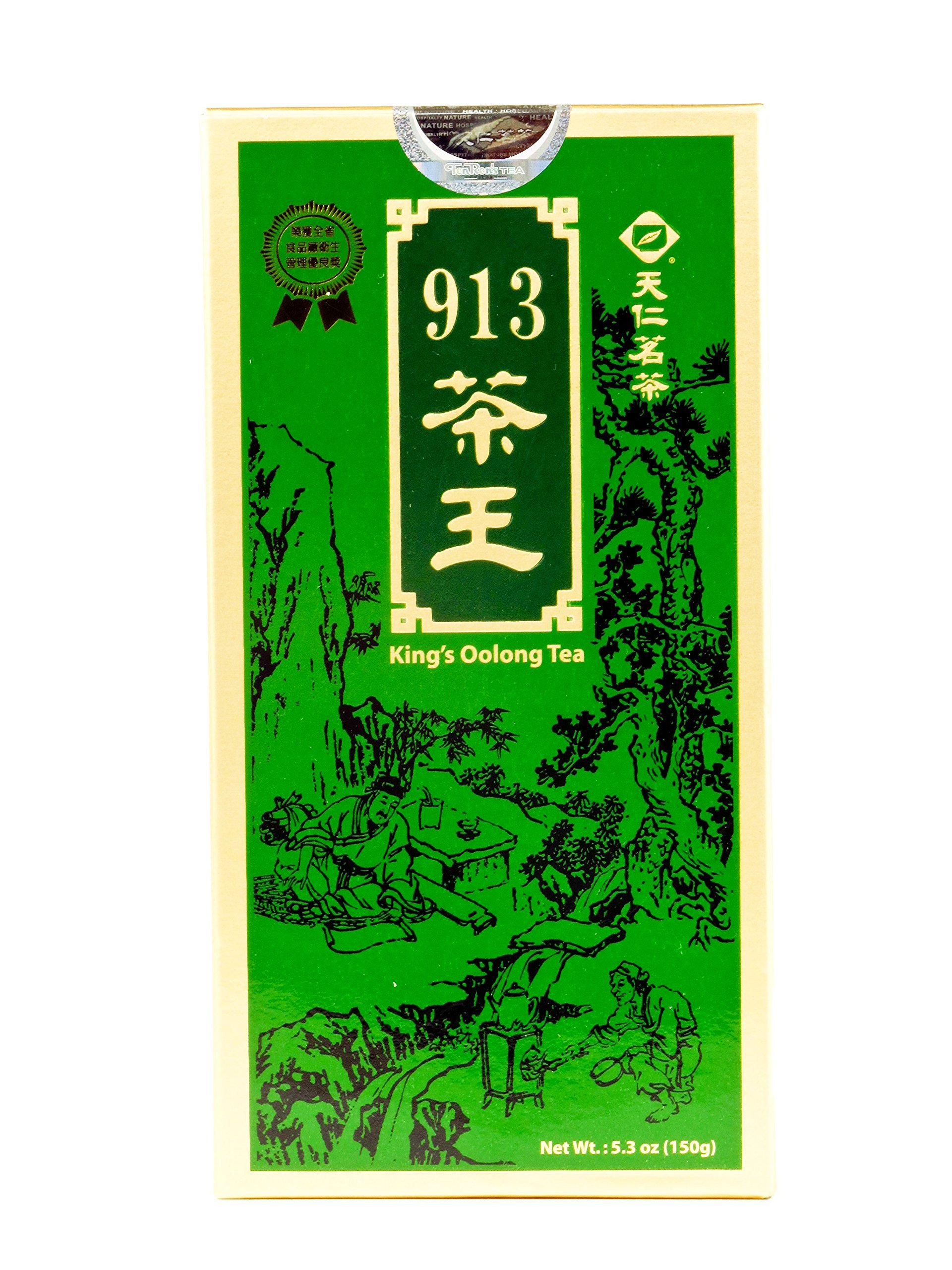 Chinese Taiwanese Tea - King's 913 Green Third Grade Tea Loose Tea / 300g / 10.6 oz by Ten Ren Tea (Image #1)