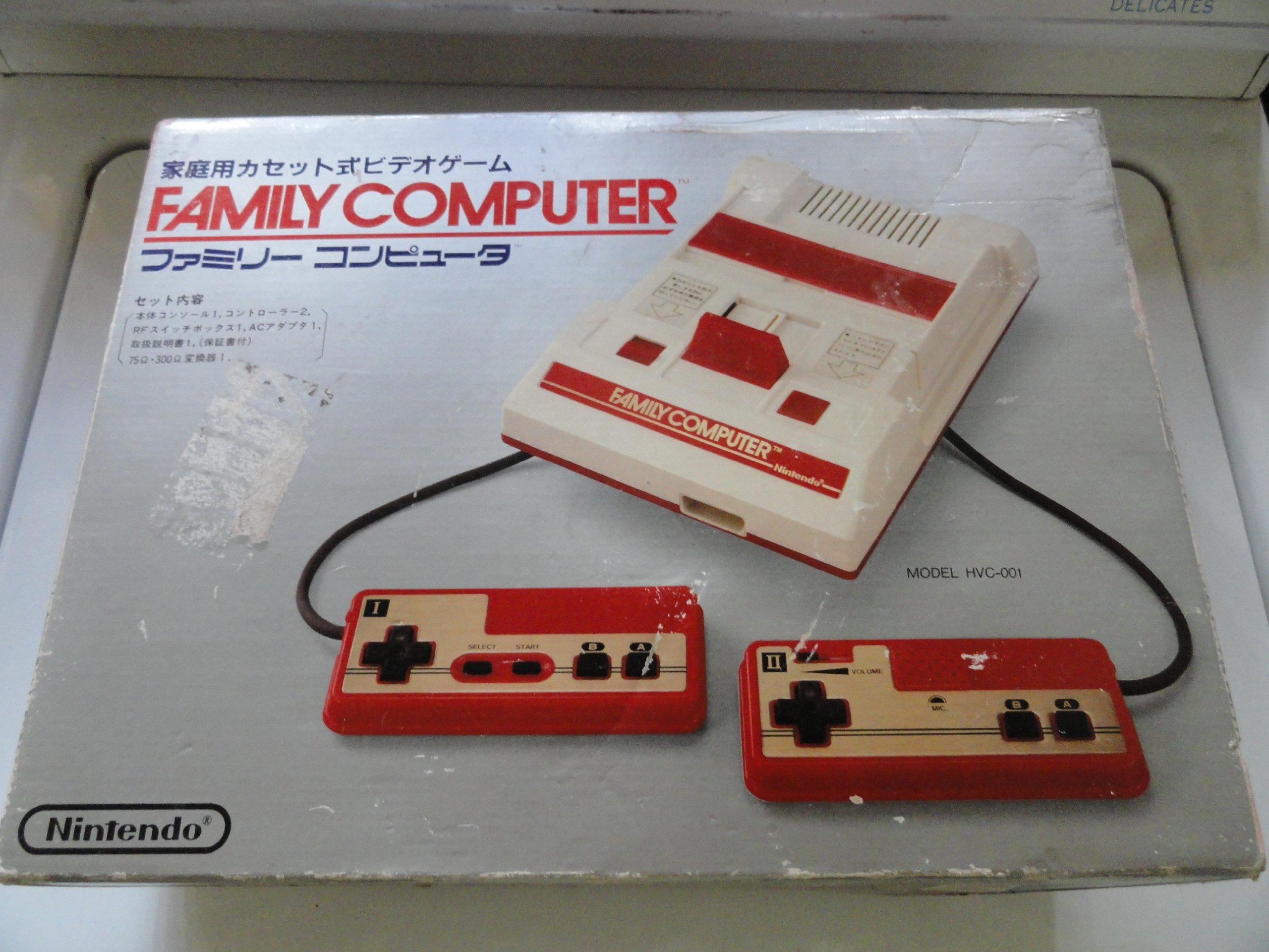 Nintendo Famicom (Family Computer System), Original 1983 Japanese Console by Nintendo