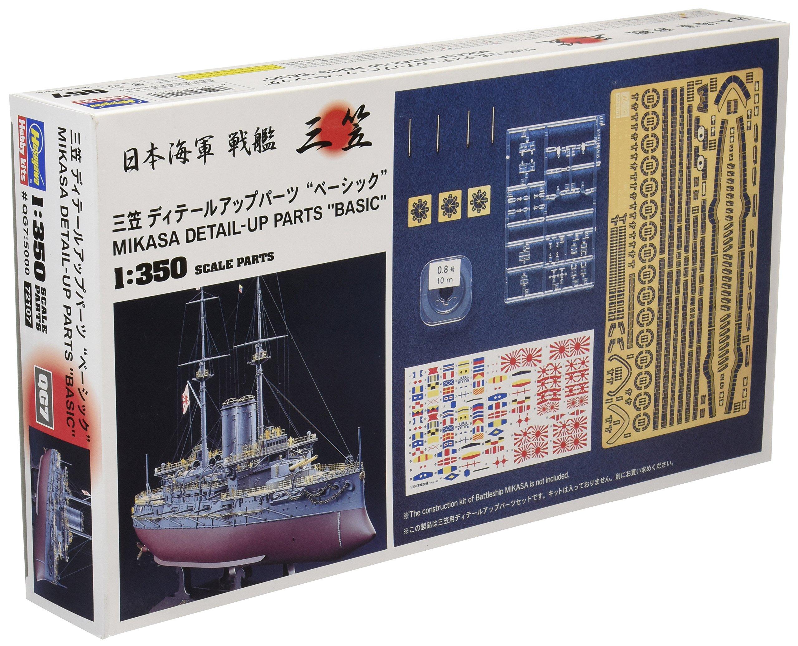 HASEGAWA 72107 1/350 Mikasa Detail-Up Parts Basic