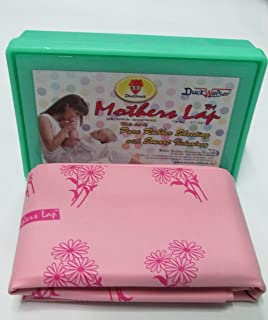 BRC Duckback Soft Rubber Sheet (Oil Cloth) Pink 90Cm X 90Cm (1 Pcs