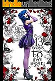 13 Ways to Midnight (The Midnight Saga) (English Edition)