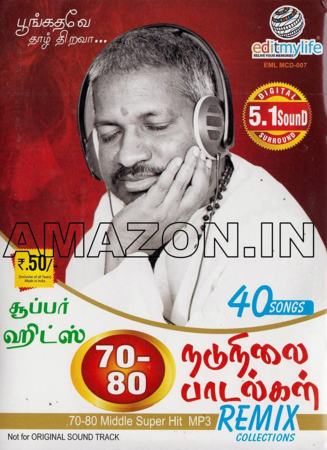 old tamil songs mp3 free download zip