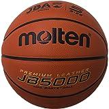 molten(モルテン) バスケットボール JB5000 B5C5000