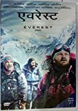 Everest - Hindi Dubbed