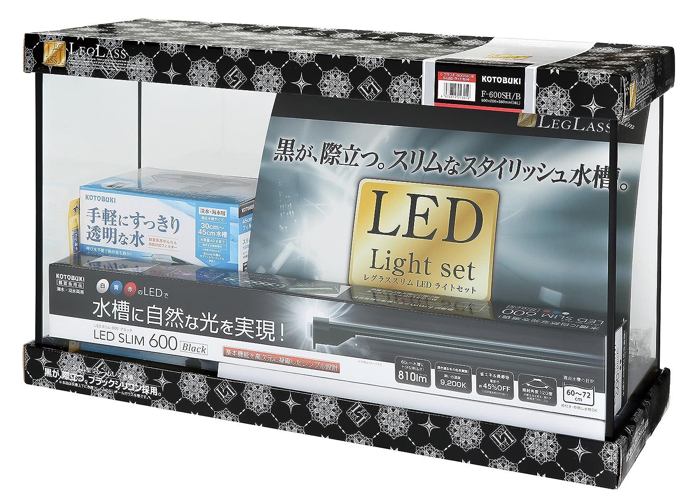 寿工芸 レグラスF600SHB SLEDライトセット B00KMNY826