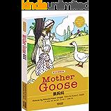 鹅妈妈:全球父母和孩子喜爱的经典英文童谣(英文彩色朗读版) (English Edition)
