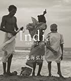 India 1979-2016