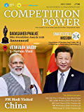 Competition Power: July 2018 Edition: The Complete Magazine for Banking & SSC Exams 2018