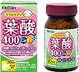 井藤漢方製薬 葉酸400 カルシウム 鉄 プラス(Ca Fe+)約30日分 250mgX120粒