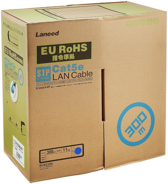 エレコム LANケーブル 20m STP(ノイズに強いシールド加工) RoHS指令準拠 CAT5e ブルー LD-CTS20/RS B0010P69H2 20m  20m
