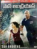 San Andreas - Telugu