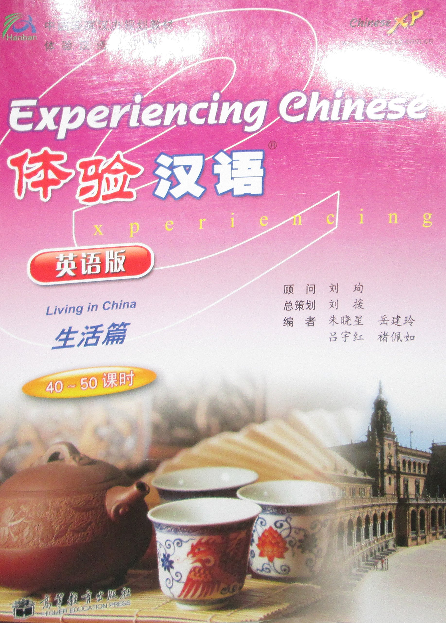 Experiencing Chinese-Living in China (English and Chinese Edition) pdf