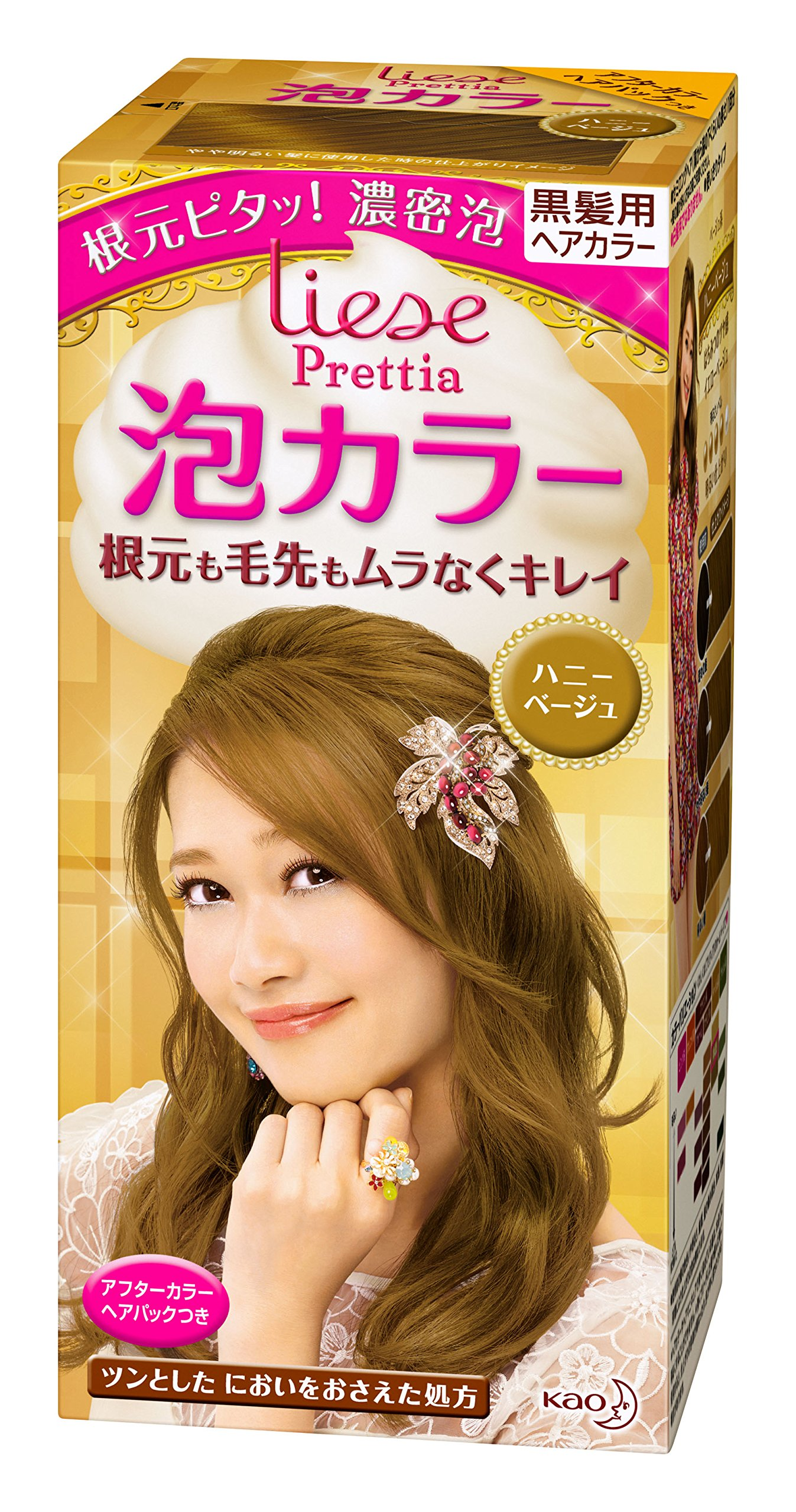 PRETTIA Kao Bubble Hair Color, Honey Beige 11, 3.38 Fluid Ounce