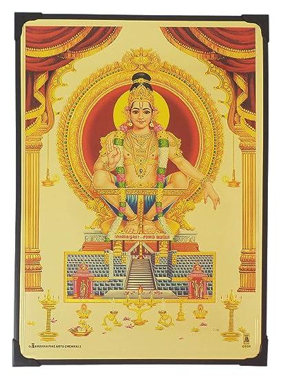 Buy Lord Ayyappan Photo Frame ( 30.5 cm x 22.5 cm x 1 cm ) / Wall ...