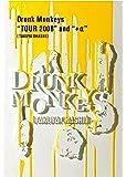 "Drunk Monkeys ""TOUR 2008"" and ""+α"" [DVD]"