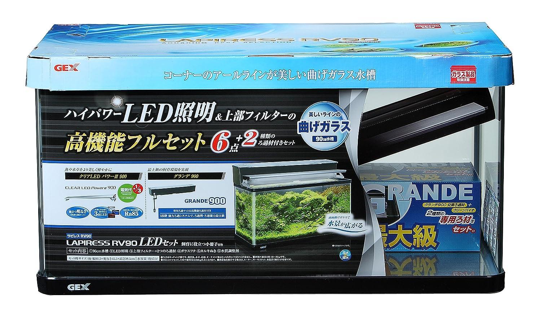 ジェックス ラピレスRV900 曲げガラス 外部フィルター、ライト付 幅90cm×奥行45cm×高さ45cm