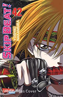skip beat 41 the show must go on