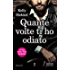 Quante volte ti ho odiato (Over the top Series Vol. 1)