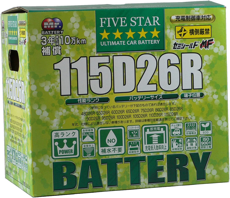 BROAD(ブロード) 国産車用バッテリー 充電制御車&普通車対応 FIVESTAR 115D26R B01DOTF99A