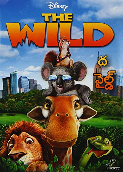 Amazon in: Buy The Wild (Telugu) DVD, Blu-ray Online at Best