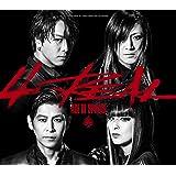 4REAL(CD+DVD2枚組)