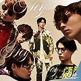 【Amazon.co.jp限定】Hey Hey Hey(TAKASHIセンター盤)(CD)(トレカ Amazon Ver.~集合絵柄1種)