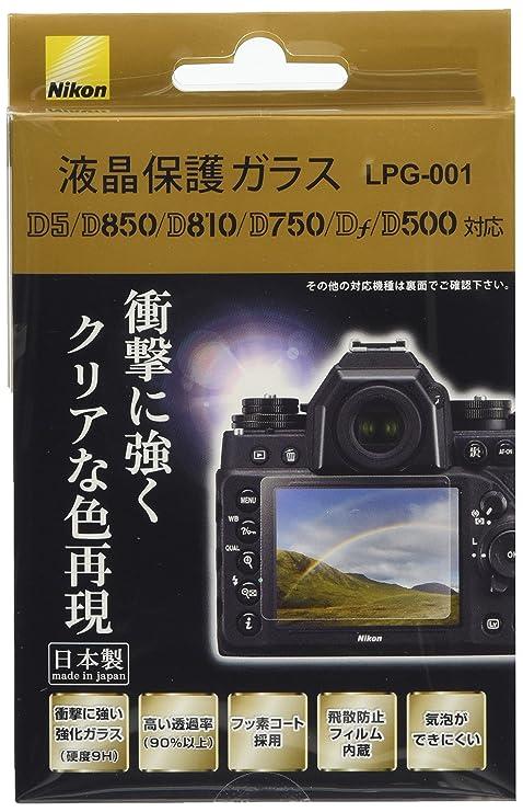 Amazon com : Nikon LCD protective glass LPG-001 : Camera & Photo