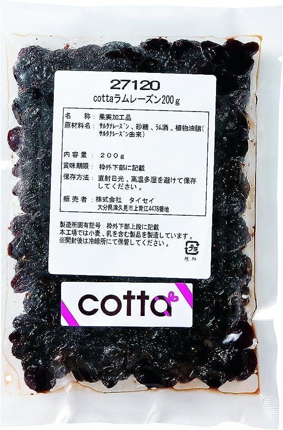 cotta (chaveta) 200 g de ron con pasas