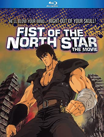 Amazon.com: Fist of the North Star The Movie (Fist of the ...