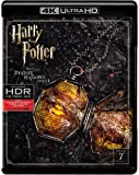 Harry Potter and the Deathly Hallows Pt.1 (Ultra HD/BD) [Blu-ray]