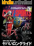 CYCLE SPORTS (サイクルスポーツ) 2017年 7月号 [雑誌]