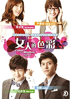 Marriage without dating english subtitle