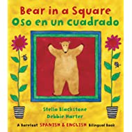 Bear in a Square/Oso en un Cuadrado (Spanish Edition) (Fun First