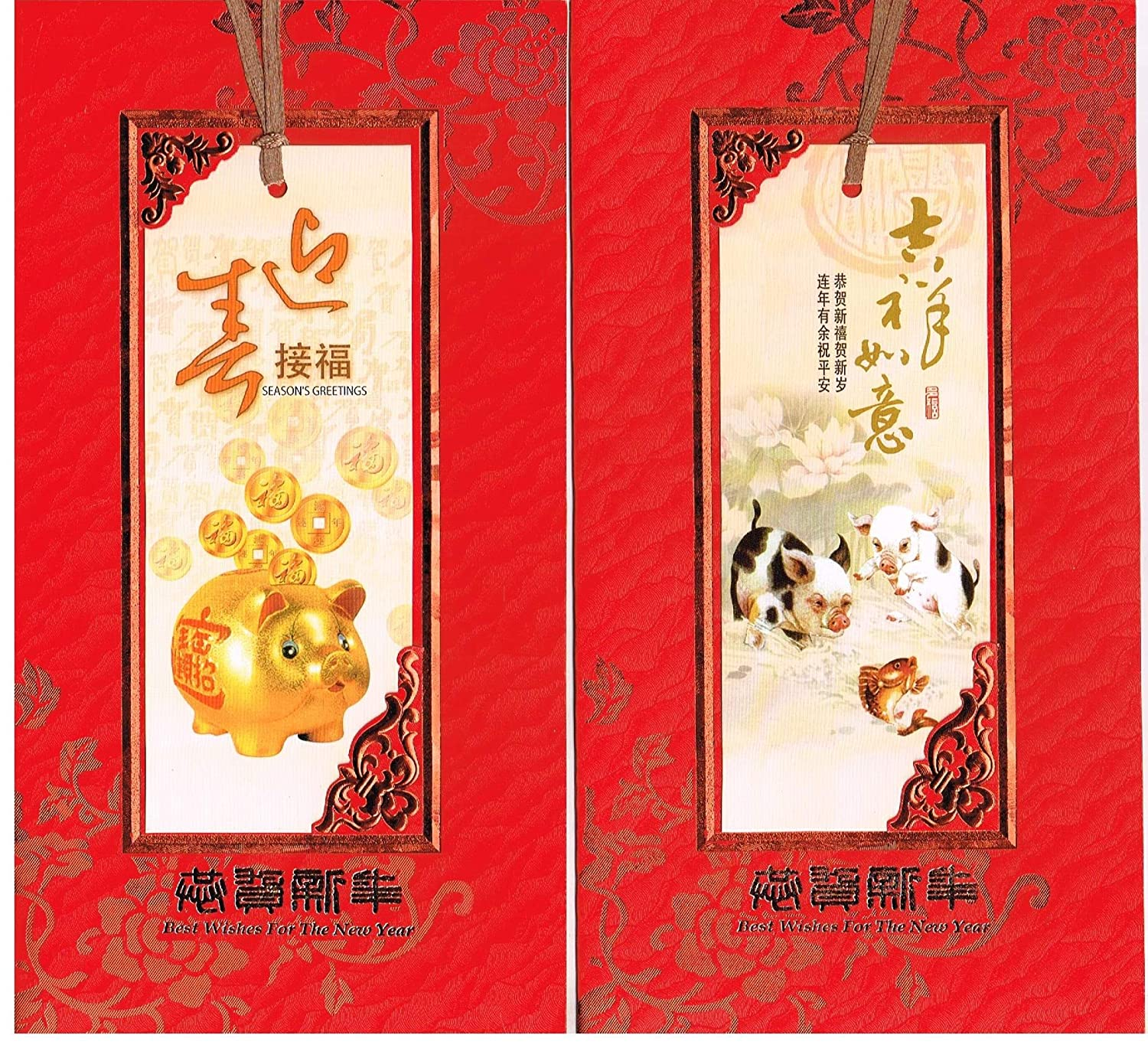 Opinion Asian new year cards what