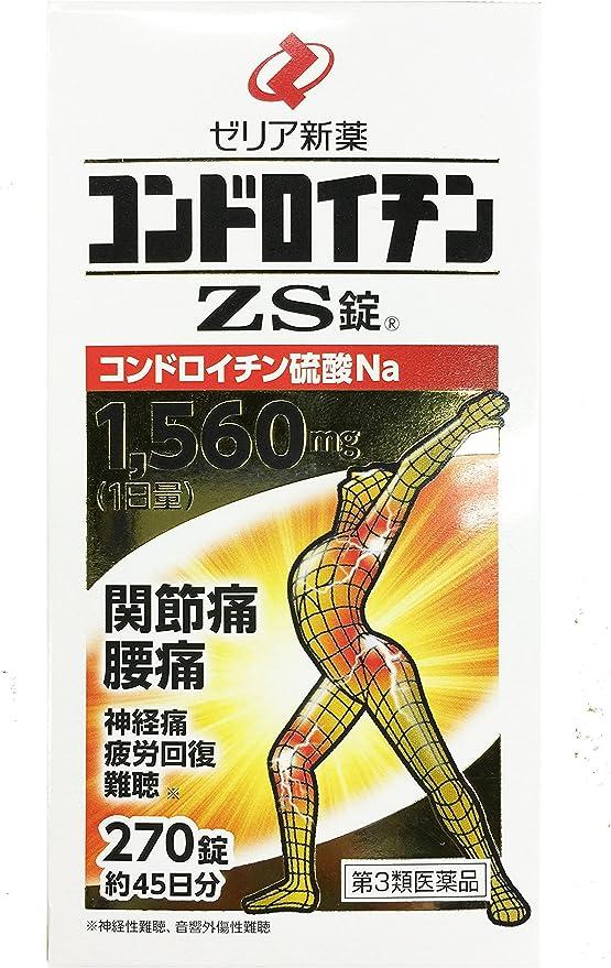 【第3類医薬品】コンドロイチンZS錠 270錠