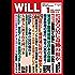 月刊WiLL (ウィル) 2020年 01月号 [雑誌]
