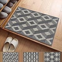 """AICOK Indoor Doormat Front Door mat (20""""x32"""", Grey Square)"""