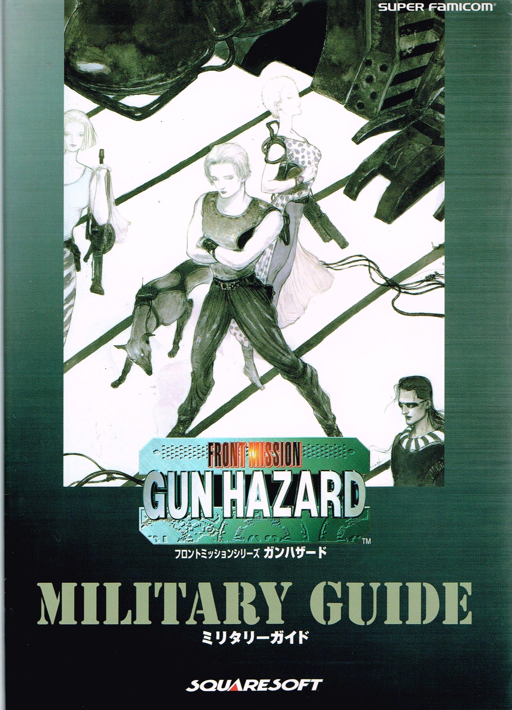 Front Mission Series Gun Hazard Military Guide Super Nintendo